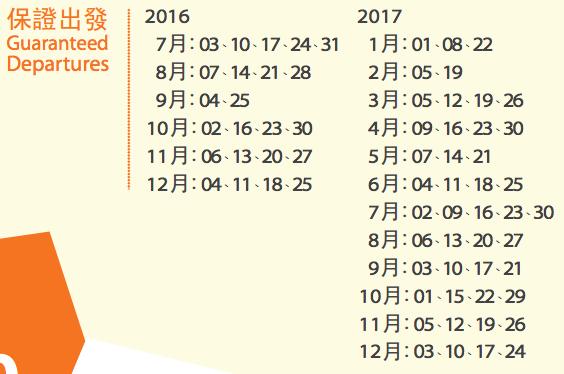 屏幕快照 2017-06-13 下午12.26.25